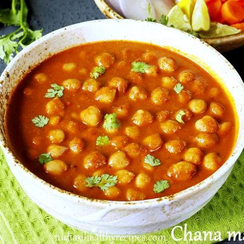 Extra Channa for Channa Poori