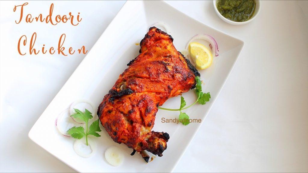 Tandoori Chicken (Leg Quarter)