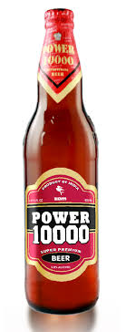 Power 10000 (22oz)