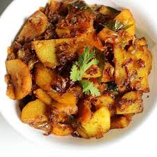Aloo (Potato) Fry