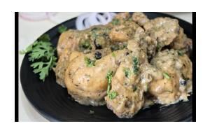 Chicken Kali Mirchi