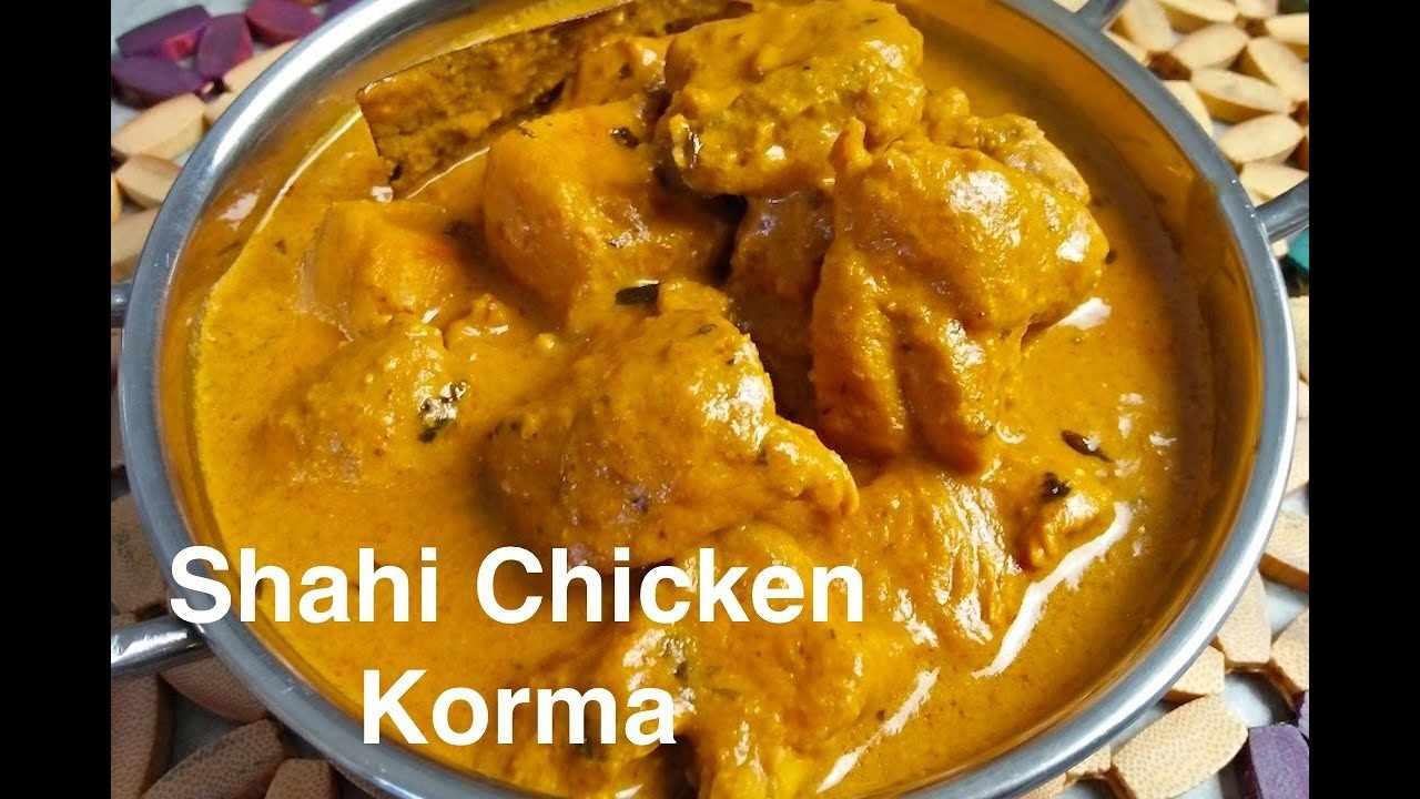 Chicken Shahi Korma (Chefs Specialty)