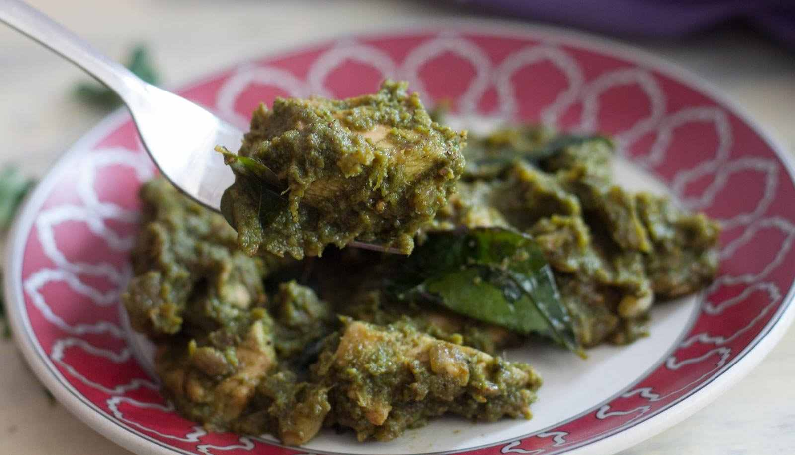 Curry Leaves Chicken (New)