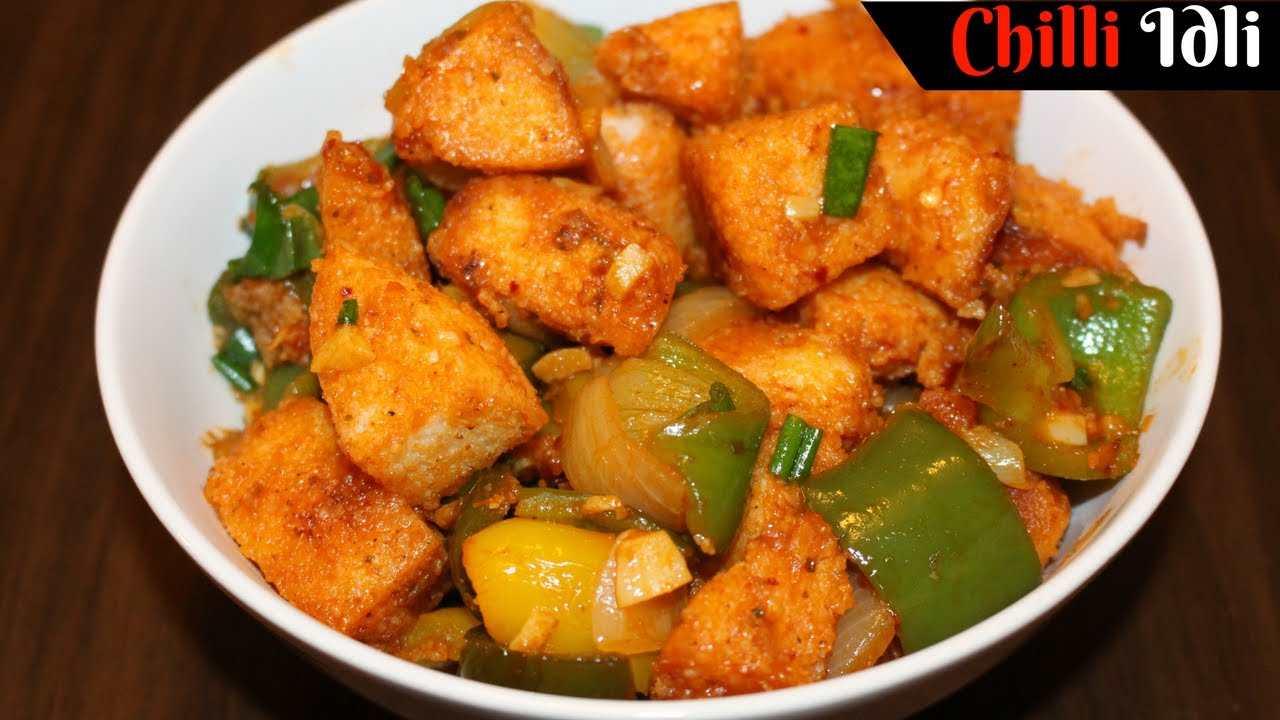 Chilli Idli (Chef