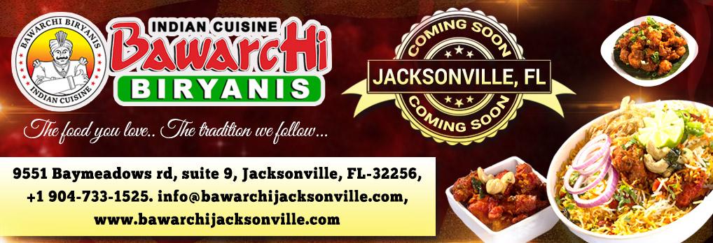Bawarchi coming soon location - Buffalo Grove IL